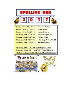 Spellingbee2017